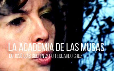 La academia de las musas de José Luis Guerín